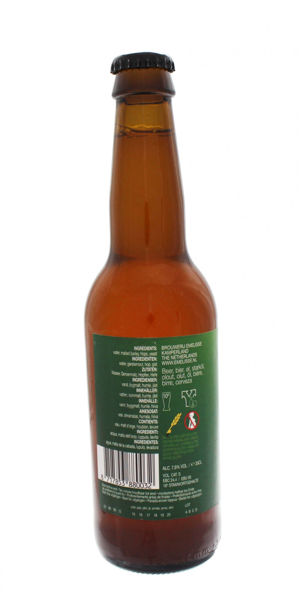 Photo de face de Emelisse Double IPA