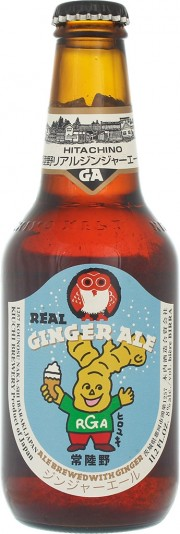 Bière Hitachino Real Ginger Ale